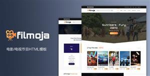 Bootstrap电影电视节目HTML模板