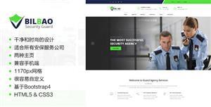Bootstrap4安保公司网站模板
