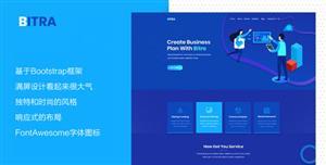 Bootstrap互联网企业网站模板