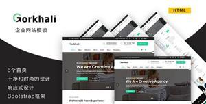 响应式HTML5企业网站模板