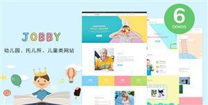 响应式设计的Bootstrap幼儿园网站模板