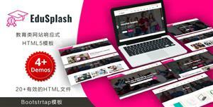 Bootstrap4教育课程学习网站模板