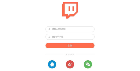 amazeui手机登录页面HTML模板