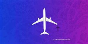 css3鼠标控制飞机飞行方向