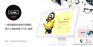 简约响应HTML5在线商店电商网站模板