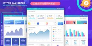 加密货币股票分析管理系统HTML模板