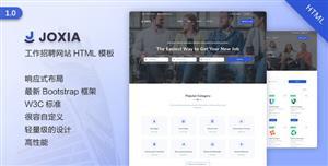 响应式工作招聘网站HTML模板