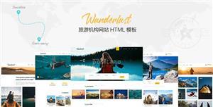 响应Bootstrap框架旅行社网站HTML模板