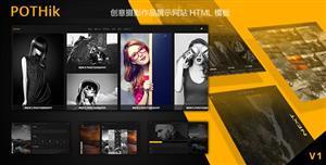 创意设计摄影作品网站HTML模板