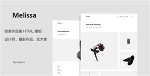 极简风格HTML作品集网站模板