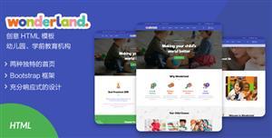 蓝色精美幼儿园和学前儿童教育HTML模板