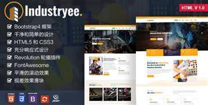 bootstrap框架工厂工业企业网站模板