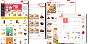 红色大型购物商城HTML模板中文页面