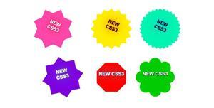 6种纯css3徽章样式