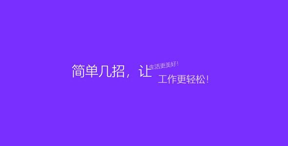 css文本动画切换特效源码下载