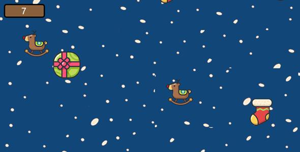js圣诞节奖品掉落网页特效