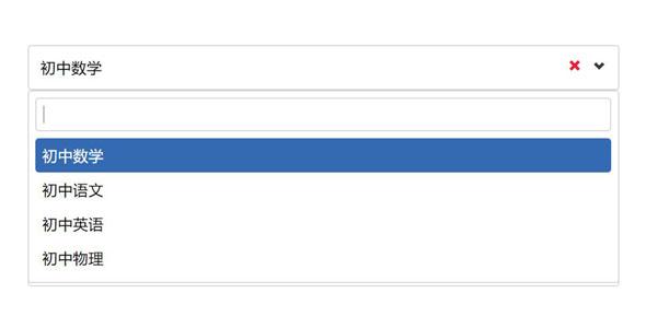 jquery下拉框带搜索插件