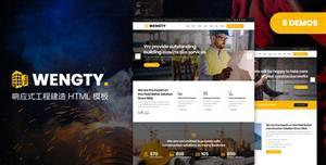 响应式建筑建造公司网站HTML模板