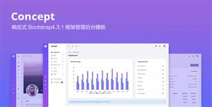 紫色时尚Bootstrap管理后台模板UI框架