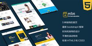教育培训和学习网页Bootstrap模板