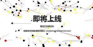 html5炫酷粒子特效canvas动画