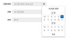 bootstrap-datepicker.js日期时间选择插件