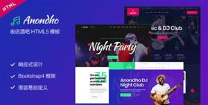 夜总会夜店网页HTML5模板