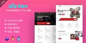 bootstrap汽车经销商业务网站模板