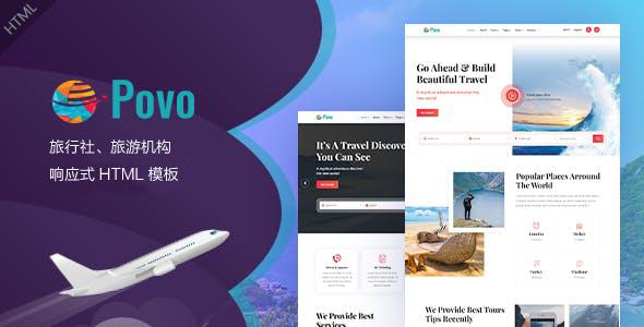 响应式旅游在线预订网站HTML模板源码下载