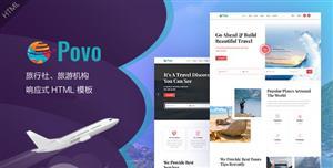 响应式旅游在线预订网站HTML模板