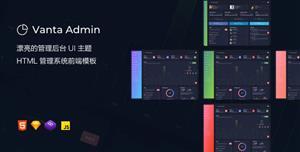 黑暗风格管理系统模板后台UI框架