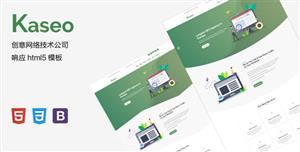响应式网络技术公司网页html模板