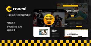 在线预订汽车网站HTML模板