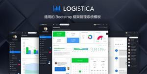 高级管理后台系统Bootstrap主题