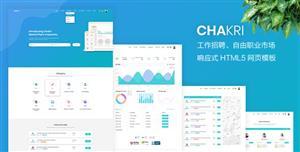 精心设计的HTML工作招聘信息网站模板