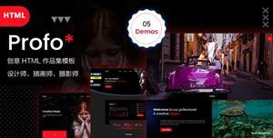 Boostrap炫酷作品集网页HTML模板