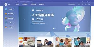 围棋教学课程网站HTML模板
