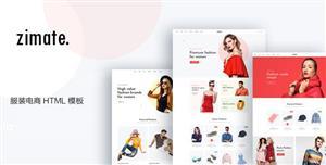简约的html服装电子商务网站模板