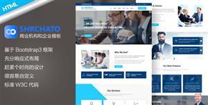 公司业务与商业机构HTML模板