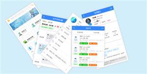 医疗咨询app手机html模板
