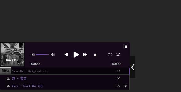 jquery网页左下角mp3音乐播放器