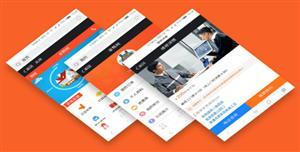 装修网站html手机端模板app框架