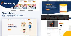 教育辅导Boootstrap HTML5模板