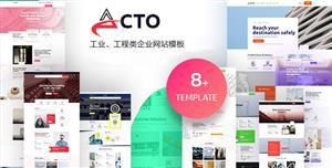 多用途时尚HTML5企业网站模板