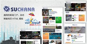 漂亮的新闻门户网站html模板主题