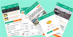 驾校考试app手机网站html模板