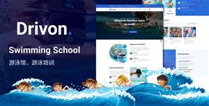 蓝色游泳培训学校HTML模板