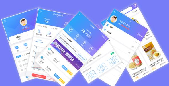 区块链加密货币交易app静态模板源码下载