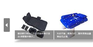 jquery产品图片左右轮播插件