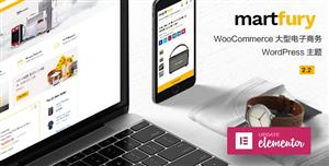 WooCommerce大型商城模板主题下载